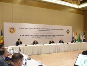Фуад Алескеров и Мадат Гулиев на встрече с главами спецслужб стран СНГ