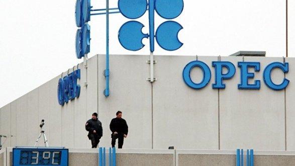 Российская Федерация поддержала исключение поуровню добычи нефти для Ирана