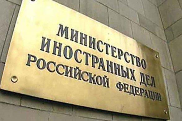 МИД России предупредил россиян о возможных провокациях