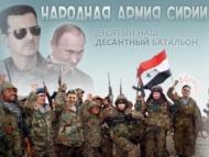 Вашингтон может перебросить пожар из Сирии на Кавказ