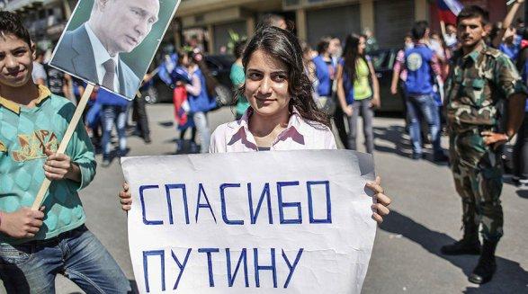 Совбез ООН неподдержал резолюцию РФ поСирии