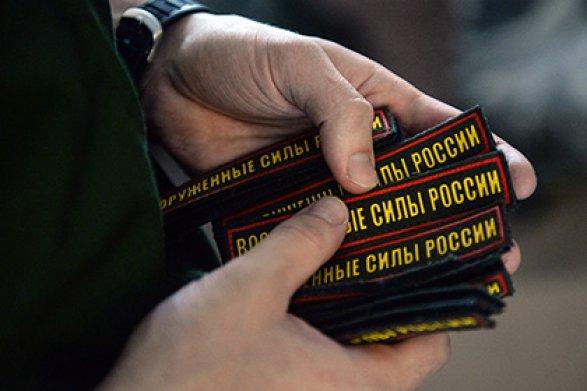 Министр финансов Российской Федерации желает снизить расходы наоборону на $16 млрд