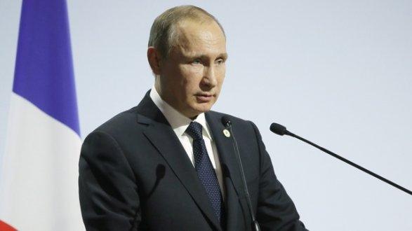 FTназвала причину отмены открытия русского духовно-культурного центра встолице франции
