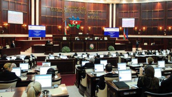На государственной валюте Азербайджана должен быть портрет общенационального лидера Гейдара Алиева— депутат
