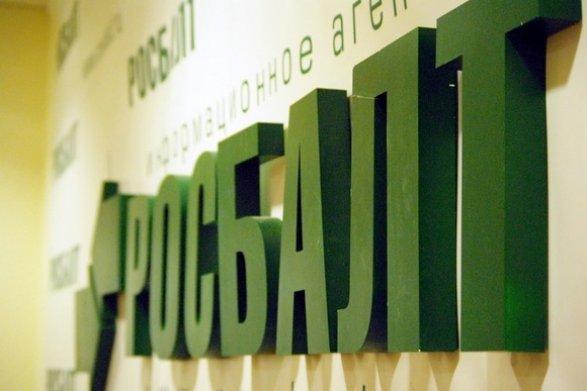Влиятельный предприниматель Мхитарян при помощи Росгвардии посетил редакцию «Росбалта»