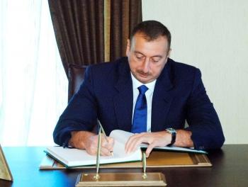 Ильхам Алиев решил вопрос с грантами