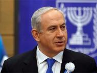 Израиль отозвал посла из ЮНЕСКО