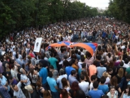 Все больше армян не считают Россию дружественной страной