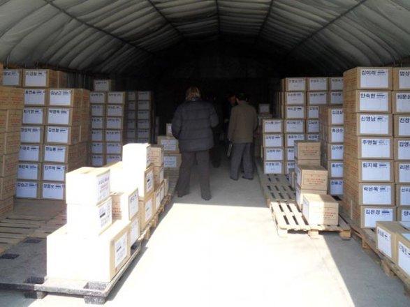 Российская Федерация отправила вКНДР практически 900 тонн гуманитарной помощи