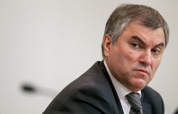 Вячеслав Володин— овыборах вСША: Испытываем оптимизм, однако неэйфорию