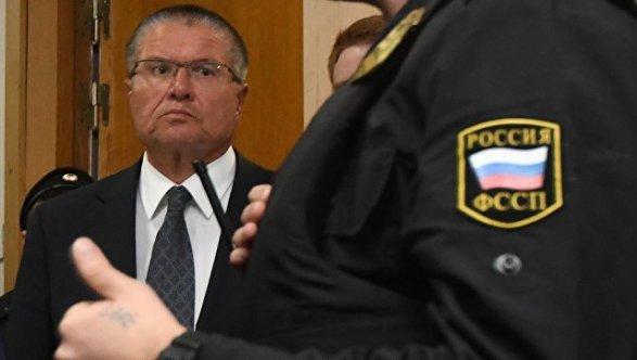 Суд отправил Улюкаева под домашний арест