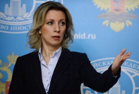 МИД Российской Федерации: Отрасследования инцидентов вКарабахе отказался Азербайджан