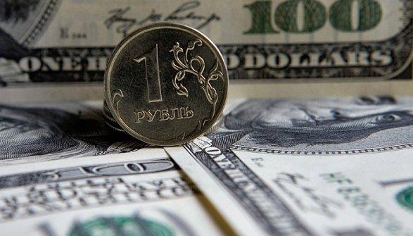 Международные резервы Российской Федерации с4 по11ноября снизились на0,7%