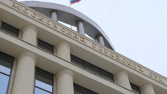 Захвативший банк в столице Петросян обвиняется втерроризме
