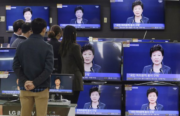 Президент Южной Кореи сообщила, что готова преждевременно покинуть собственный пост