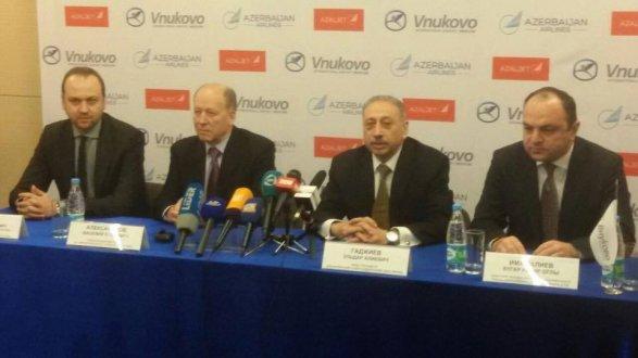 Вазербайджанской авиакомпании AZAL неисключили открытия рейсов наДальний Восток