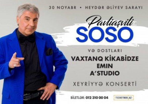 Перед началом концерта Сосо Павлиашвили встолице Азербайджана устроили драку