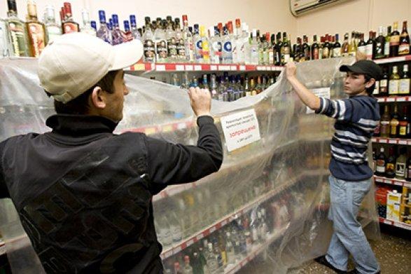 ВЧечне закрыли все магазины с спиртом