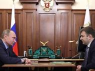 Путин избавляется от старогвардейцев: ставка на «молодых технократов»
