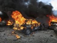 Взрыв на юге Турции: есть погибшие и раненые