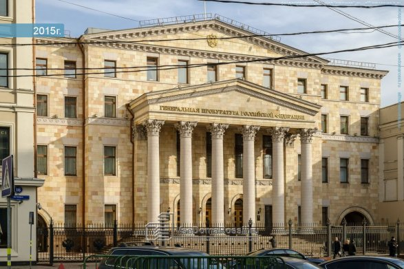 Стало известно имя нового заместителя генерального прокурора Российской Федерации
