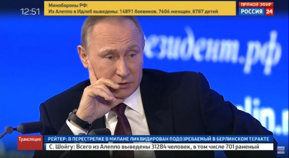 «ЯсУлюкаевым неразговаривал»— Владимир Путин