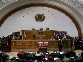 В Венесуэле арестовывают депутатов-путчистов