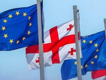 Грузия стала на шаг ближе к Европе