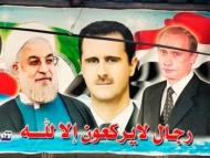 Выход из тупика: Асад, Путин и Иран начинают наступление