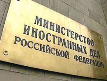 Полад Бюльбюльоглу на переговорах с заместителем Лаврова