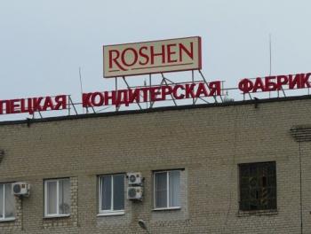 Порошенко закрыл единственную в России фабрику Рошен