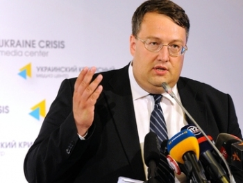 Попытка покушения на украинского депутата