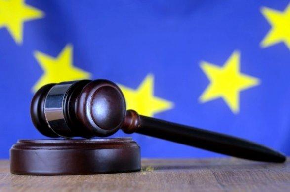Большинство исков вЕвропейский суд поправам человека было против государства Украины