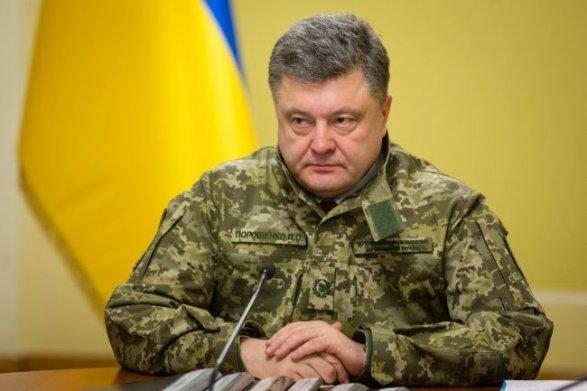 Украина остаётся преданной Минским соглашениям— Порошенко