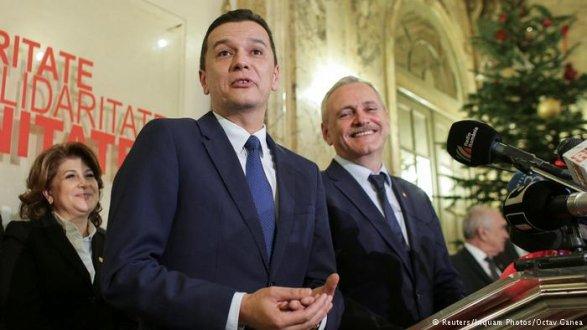 Масштабные акции протеста нестихают вРумынии