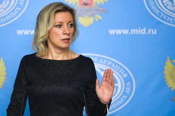 Русские дипломаты пообщались сблогером Лапшиным вСИЗО