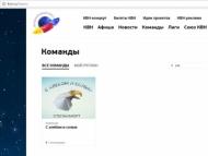 «НКР» вновь на сцене КВН