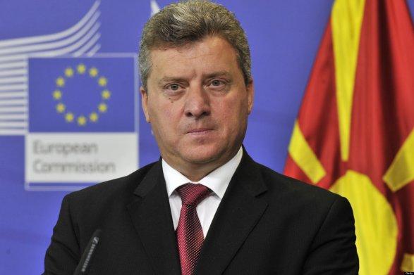Президент Черногории примет участие в V мировом  Бакинском консилиуме