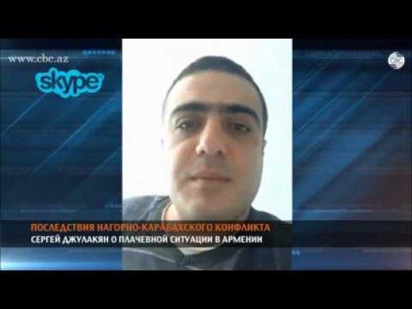 Шаварш Кочарян: Статус Арцаха определил референдум независимости