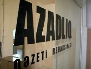 Сотрудников газеты «Азадлыг» массово вызывают на допросы