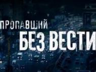 Вугар Магеррамов ушел с силовиками… и пропал без вести