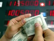 Банки продали в десять раз меньше валюты, чем купили