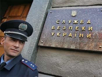 СБУ объявила о задержании девяти российских спецагентов