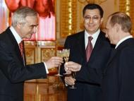 Полад Бюльбюльоглу будет главой ЮНЕСКО