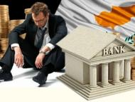 Словно кто-то нарочно готовил банковский кризис