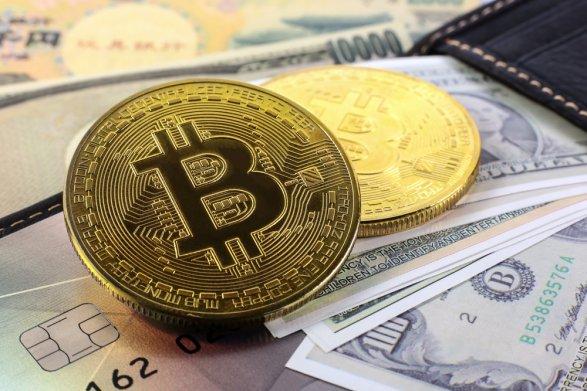Криптовалюта вЯпонии официально стала платежным средством