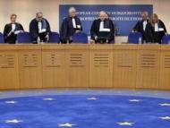 «НКР» не пустили в Евросуд
