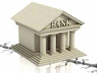 Даже иностранцы не могут забрать деньги из азербайджанских банков