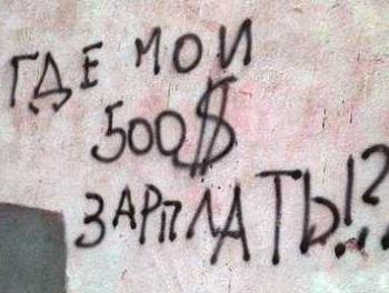 Как спасти азербайджанскую экономику