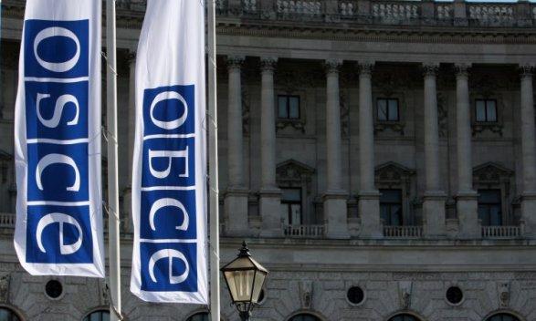 Референдум вТурции прошел непостандартам Совета Европы— ОБСЕ